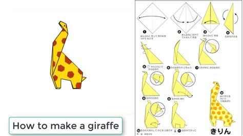 How To Make Paper Giraffe - origami how to make a giraffe origami paper