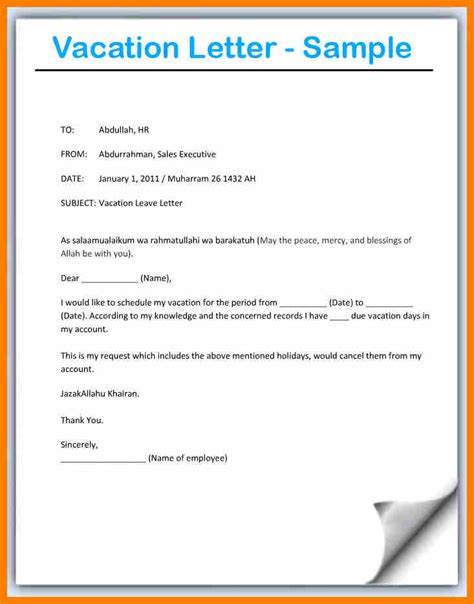 Offer Letter Vacation 8 How To Make Vacation Letter Sephora Resume