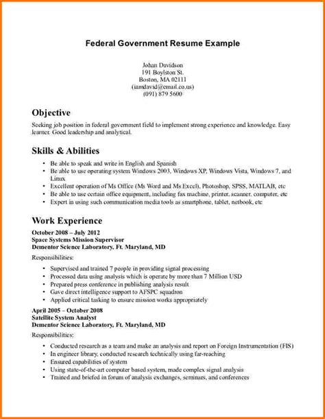 resume exle for government 6 federal resume exles financial statement form