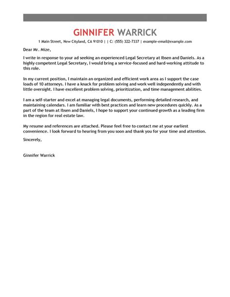 legal secretary cover letter no experience 234