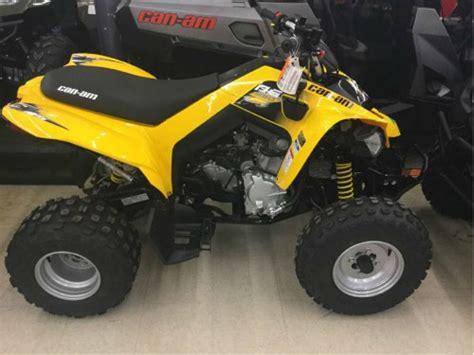 atv 2016 type ds 250cc model sport atv 2016 type ds 25cc model sport jual motor bekas