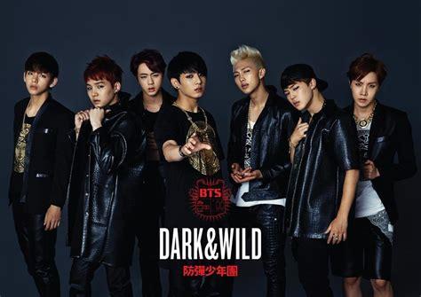 download mp3 bts dark and wild bts04 dark wild playlist