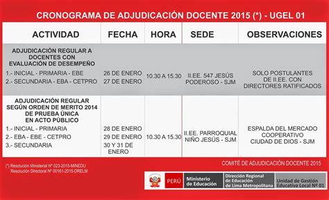 cronograma de contrato de docentes 2016 cronograma de contrato docente 2016 ugel 01