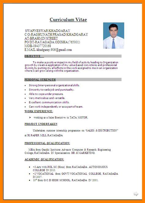 5 biodata format for job fresher cfo cover letter