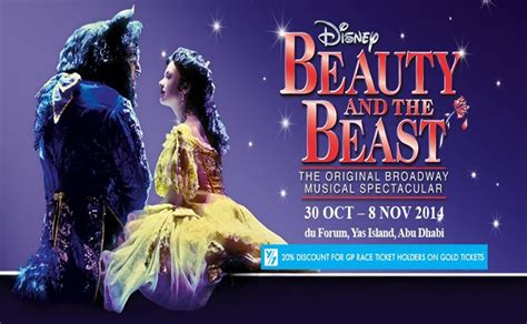 beauty and the beast the original broadway musical win tickets to disney s beauty and the beast broadway