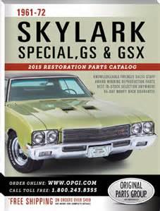 1970 Buick Skylark Parts Catalog Free 1961 1972 Skylark Special Gs Gsx Parts Catalog