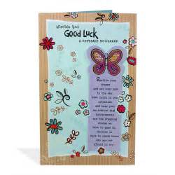 luck greeting cards send luck cards to india
