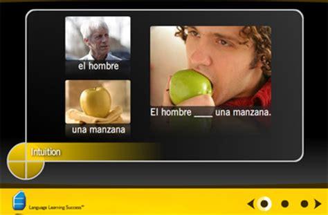 rosetta stone que es rosetta stone el software para aprender lenguas extranjeras