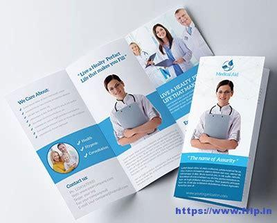 layout of patient information leaflet medical brochure templates medical brochure templates
