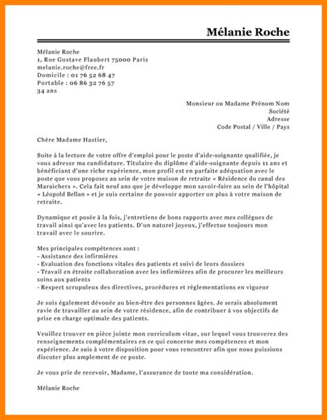 Exemple Lettre De Motivation Candidature Spontanée Infirmier 7 Lettre Motivation Infirmiere Lettre Officielle