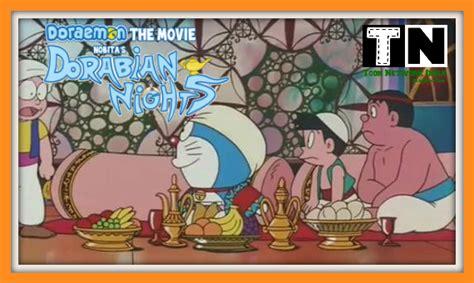 doraemon the movie nobita s 3 magical swordsmen full movie doraemon hindi movies ippzone