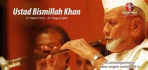 bismillah khan biography in english pdf about ustad bismillah khan shehnai player biography