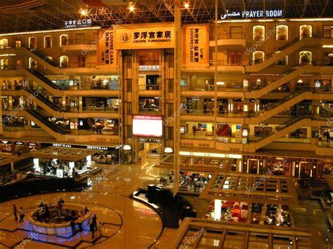 wholesale china guangzhou wholesale market guangzhou sourcing