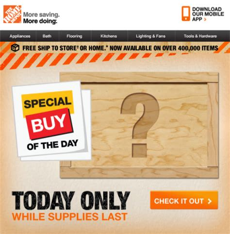 the home depot deal of the day