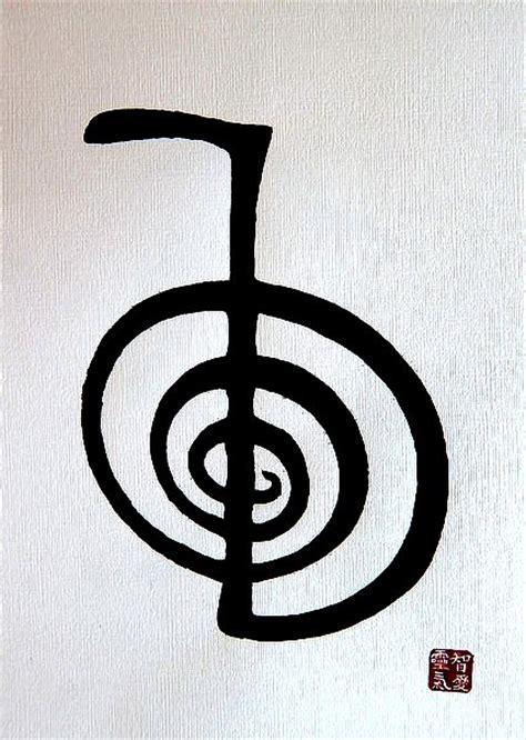 reiki symbol reiki evolution