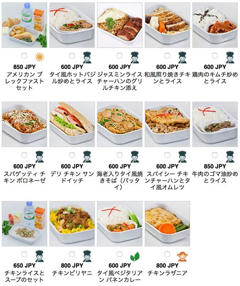 airasia menu airasia provides a low price new combo menu jelcy