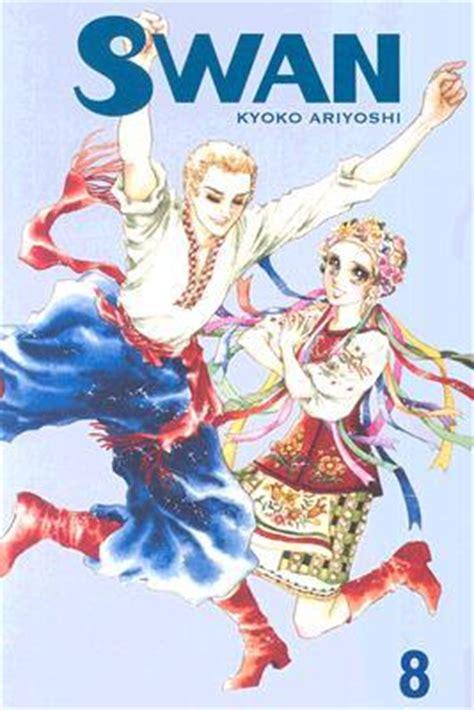 Cabutan Komik Swan 1114 Kyoko Ariyoshi book review swan volume 8 by kyoko ariyoshi mboten