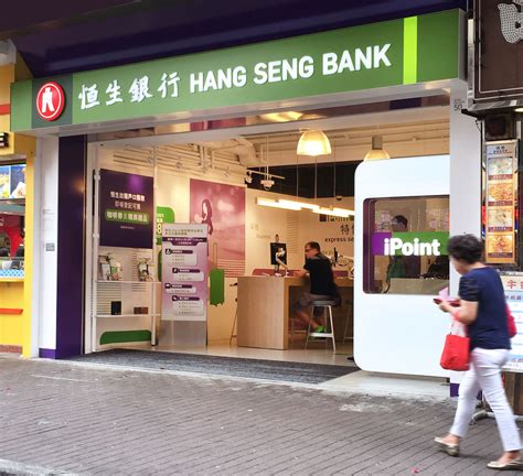 hang seng bank hang seng bank ipoint concept branches one space