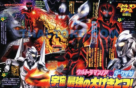 download film ultraman avi image noa 24 jpg ultraman wiki fandom powered by wikia