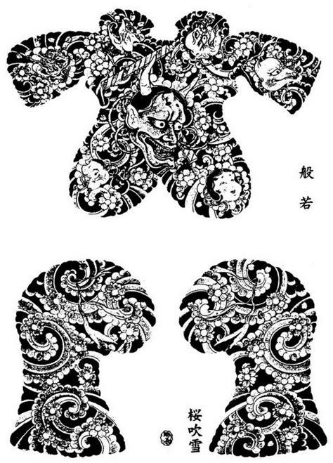 Japanese 1970 Manga Sekizawa: Japanese Tattoo Design And