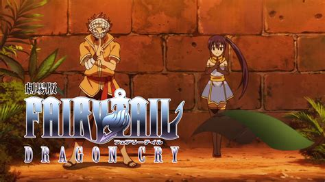 film lucy vostfr fairy tail dragon cry second trailer sous titr 233 du film