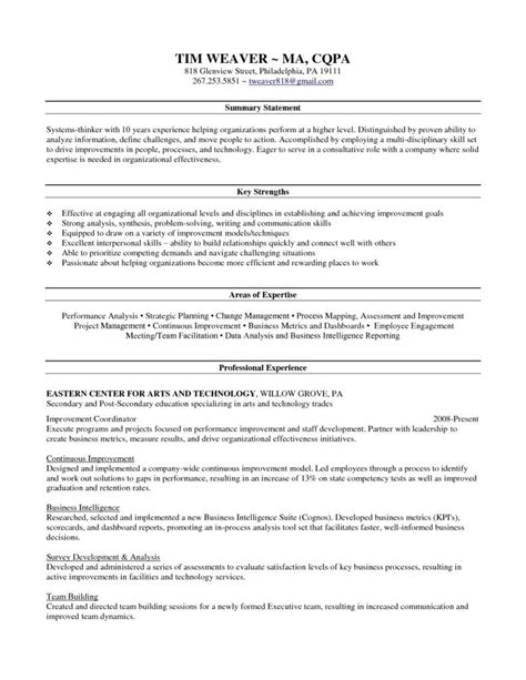 skill set in resume examples isale