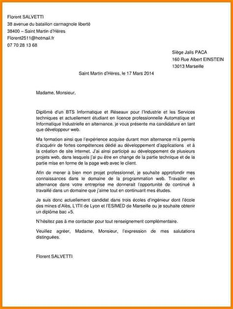 Lettre De Motivation Ecole Bts Muc Alternance 7 Lettre De Motivation Ecole Lettre Officielle