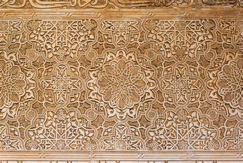 islamic arabesque patterns studio design gallery