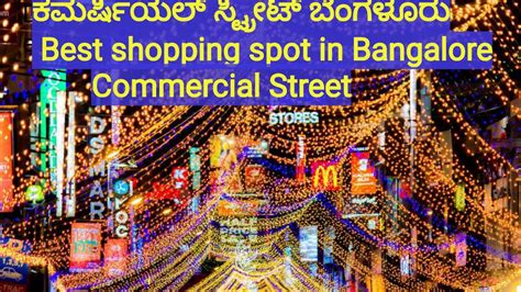 best shopping best shopping place in bangalore commercial
