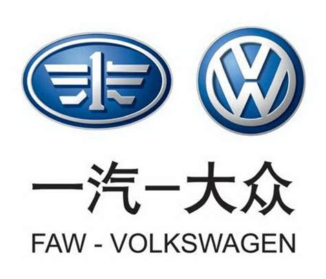 faw logo faw logo china images