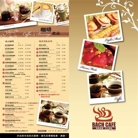 restaurant menu card templates indian hotel menu card sles