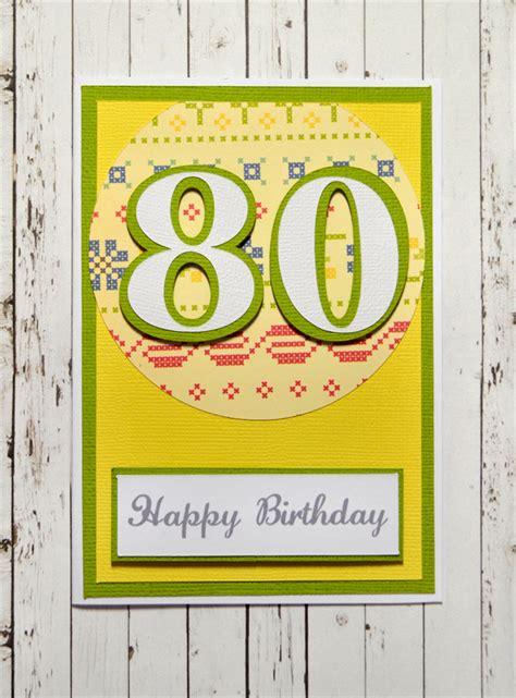 Lemon Handmade Cards - 80th birthday card lemon green pedlow