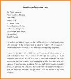Memo Template For Word Mac 7 Letter Of Resignation Template Word Mac Resume Template