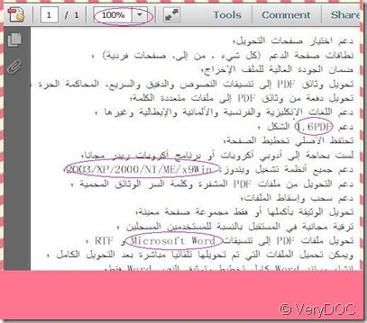 convert pdf to word support arabic is your pdf to word converter support arabic and cyrillic