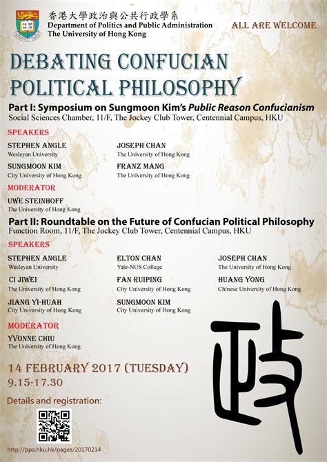 philosophy dissertations college essays college application essays philosophy