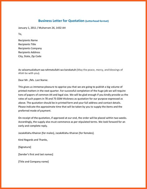 business letter format for recipients business letter format recipients same address