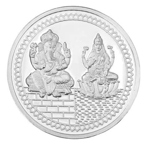 10 Gram Silver Coin Price 999 - silver coin 10 grams lakshmi ganesh coin