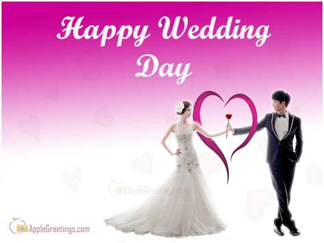 one day film wedding wedding day wishes new greetings t 244 1 id 1919
