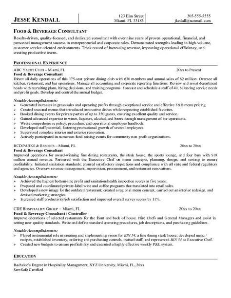 resume example simple basic resume objective basic resume