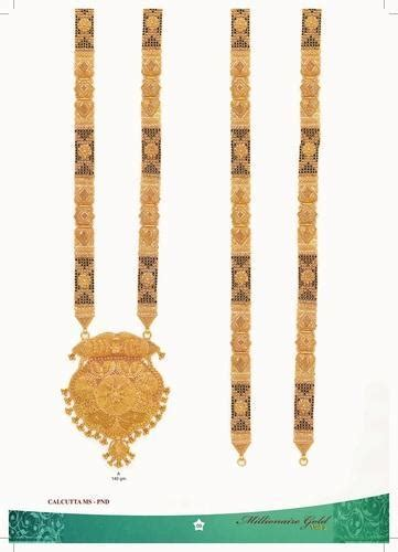 Gold Mangalsutra   Antique Gold Mangalsutra Manufacturer