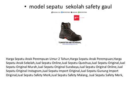 Sepatu Gunung Merk Quechua wa 081945575656 gambar model sepatu sekolah kekinian