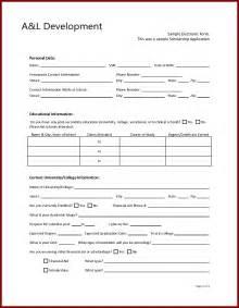 Scholarship Resume Sample high school scholarship resume template resume examples