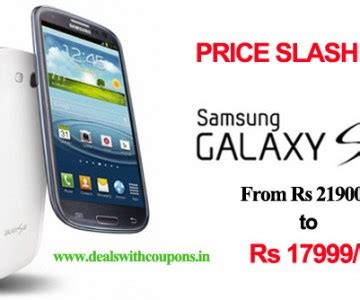 samsung galaxy s4 offer price in amazon india deals with