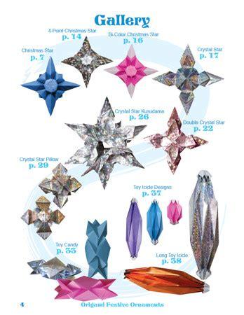 Festive Origami - oriland origami festive ornaments