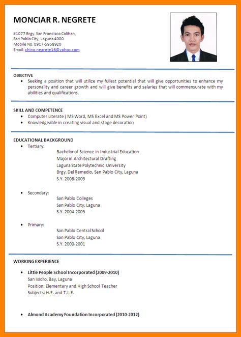 resume format pics hd 9 resume hd image edu techation
