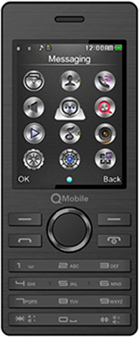 mobile  price  pakistan specifications features