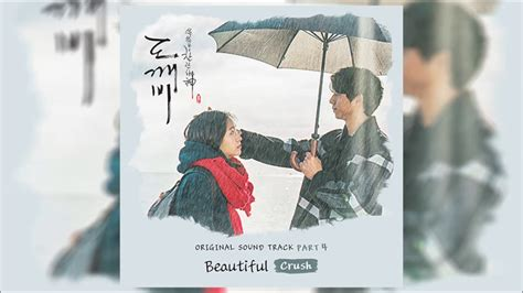 download mp3 wanna one beautiful ost beautiful crush goblin ost part 4 download mp3