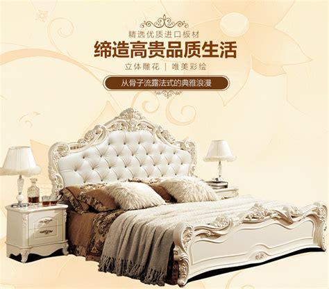 schlafzimmer auf französisch kaufen gro 223 handel franz 246 sisch stil bett aus china