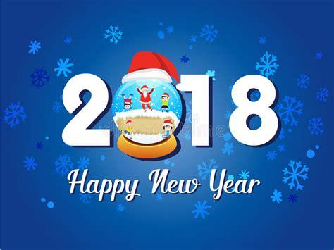 imagenes chidas año nuevo 2018 传染媒介 新年快乐2018年 例证 向量例证 图片 包括有 时钟 符号 现代 闪烁 例证 季节