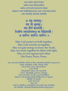 Yogic Wedding Blessing by Sanskrit Prayers And Mantras Skinsperation